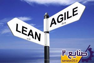 توضیحات تولید ناب lean production