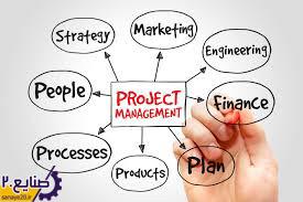 گام های مدیریت پروژه و زمان بندی