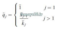 محاسبه q روش fuzzy swara