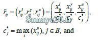 نرمال سازی معیار مثبت الکتره فازی
