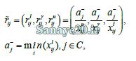 نرمال سازی معیار منفی الکتره فازی