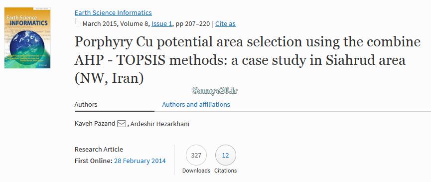 مقاله روش AHP-TOPSIS انتخاب سنگ