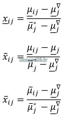 نرمال سازی معیارهای مثبت در خاکستری سه متغیره