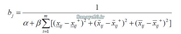 محاسبه فاکتور وزن داخلی بولزای