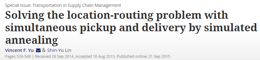 حل مساله مکان یابی مسیریابی (LRP) در گمز