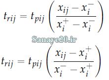 تعیین معادله ارزیابی واقعی