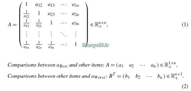 تفاوت ماتریس مقایسه زوجی با بردارهای BWM